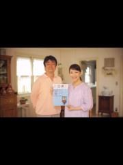 信岡由紀子 公式ブログ/本日夜の放送ですヾ(*´∀`*)ノ 画像1