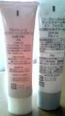 信岡由紀子 公式ブログ/透明感のある肌にはベースメイクが肝心要(^_^) 画像2
