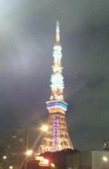マナ 公式ブログ/東京タワー! 画像1