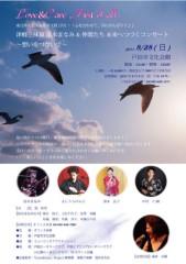 マナ 公式ブログ/未来へつづくコンサート!! 画像1