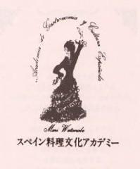 マナ 公式ブログ/再起への脈動!! 画像1