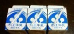マナ 公式ブログ/牛乳!! 画像1