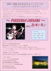 マナ 公式ブログ/Dinner LIVE!! 画像1