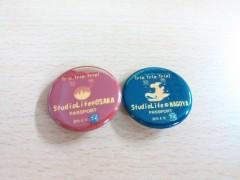 スタジオライフ 公式ブログ/Tripショップ土産物紹介� 画像1