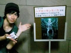 スタジオライフ 公式ブログ/藤森陽太です 画像1