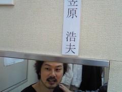 スタジオライフ 公式ブログ/劇場にて 画像2