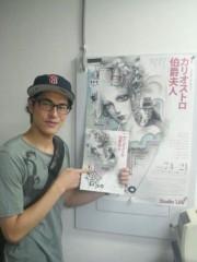 スタジオライフ 公式ブログ/鈴木智久です 画像1
