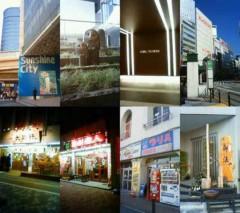 スタジオライフ 公式ブログ/及川健です 画像1