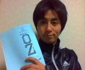 スタジオライフ 公式ブログ/『OZ』始動! 画像1