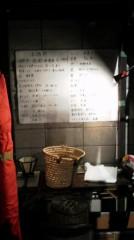 スタジオライフ 公式ブログ/倉本です 画像1