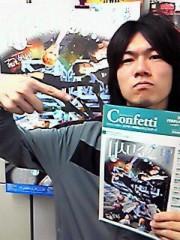 スタジオライフ 公式ブログ/アマゾン・カーナイスとくら! 画像1