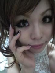 伊藤麻香 公式ブログ/遅くなりましたぁ 画像2