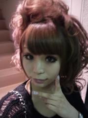 伊藤麻香 公式ブログ/美容院だぽ 画像3