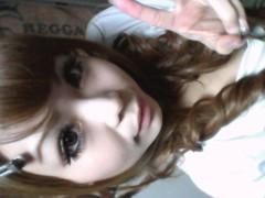 伊藤麻香 公式ブログ/疲れたぁぁ 画像1