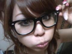 伊藤麻香 公式ブログ/疲れたぁ 画像1