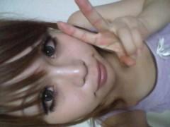 伊藤麻香 公式ブログ/おはよ 画像1