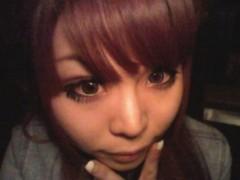 伊藤麻香 公式ブログ/眠い… 画像1