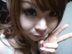 伊藤麻香 公式ブログ/ありがとう 画像1