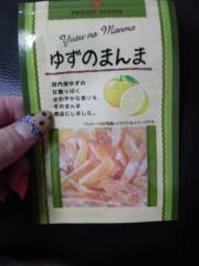 伊藤麻香 公式ブログ/風邪…? 画像1