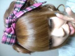 伊藤麻香 公式ブログ/さむーい 画像1