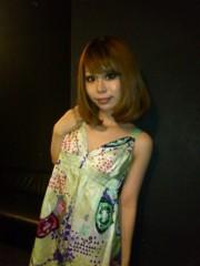 伊藤麻香 公式ブログ/ただいま 画像2