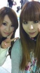 伊藤麻香 公式ブログ/疲れたぁぁぁ 画像2
