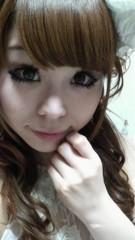 伊藤麻香 公式ブログ/ぉ疲れサマ 画像1
