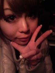 伊藤麻香 公式ブログ/ 画像1