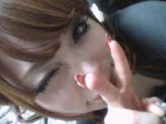 伊藤麻香 公式ブログ/おはよん 画像1
