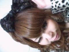伊藤麻香 公式ブログ/おやすみ 画像1