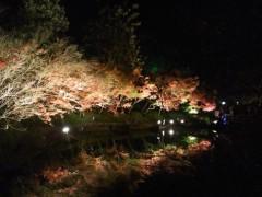 伊藤麻香 公式ブログ/満足 画像1