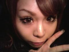 伊藤麻香 公式ブログ/行ッてきます 画像1