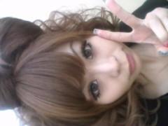 伊藤麻香 公式ブログ/キティちゃん 画像2