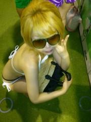 伊藤麻香 公式ブログ/今日は 画像2