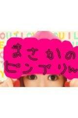 佐々木みゆう 公式ブログ/やぃやぃ☆彡 画像2