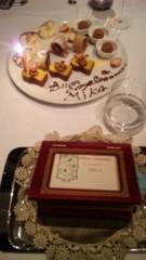 梅田みか 公式ブログ/誕生日。 画像1