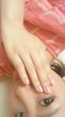 はづき ゆうな 公式ブログ/爪も洋服もピンクにしてみた。女の子な気分 画像1