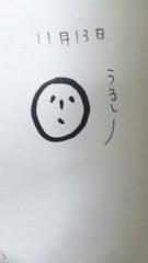 はづき ゆうな 公式ブログ/11月13日 葉月 画像1