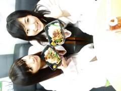 はづき ゆうな 公式ブログ/肉 画像1