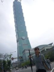 はづき ゆうな 公式ブログ/台北101 画像1