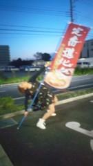 はづき ゆうな 公式ブログ/なんとかムーン 画像1