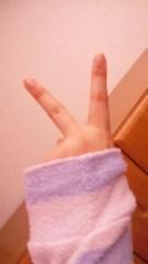 はづき ゆうな 公式ブログ/こんにちは! 画像1