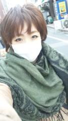 はづき ゆうな 公式ブログ/今日も寒いねーッ 画像1