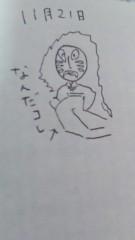 はづき ゆうな 公式ブログ/昨日の 画像1