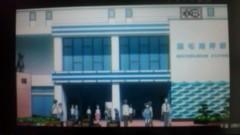 はづき ゆうな 公式ブログ/今期のアニメが稲毛海岸(地元)が舞台! 画像1