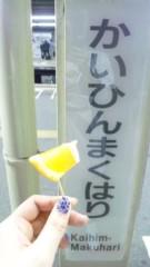 はづき ゆうな 公式ブログ/果物屋「明日はオレンジに勝ってね」 画像1