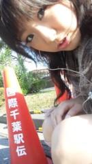 はづき ゆうな 公式ブログ/千葉国際駅伝 画像1