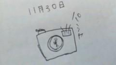 はづき ゆうな 公式ブログ/2011-11-30 15:13:27 画像1