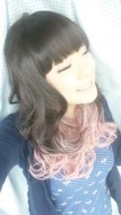 はづき ゆうな 公式ブログ/駅前留学から帰国したよ! 画像1