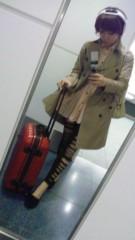 はづき ゆうな 公式ブログ/本当に海外に行ったりする 画像1